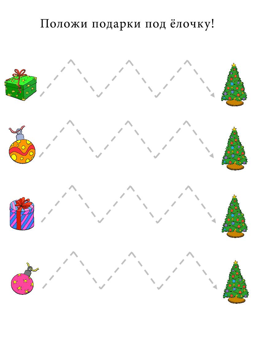 """Логические задания для малышей """"Новый год"""" - Tilli-Willi.ru"""